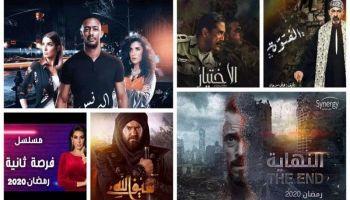 قائمة مسلسلات رمضان 2020 وقنوات العرض