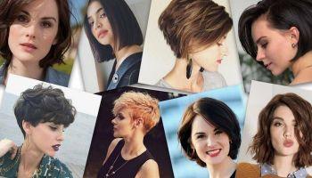 قصات الشعر القصير الشلال